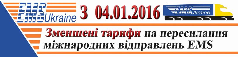 adv_1450854942.jpg