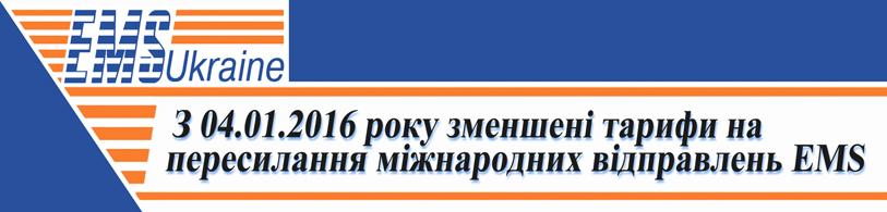 adv_1450857722.jpg